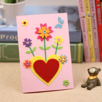 祝福diy手工制作材料包 幼儿园儿童立体粘贴画创意母节卡片 不织布
