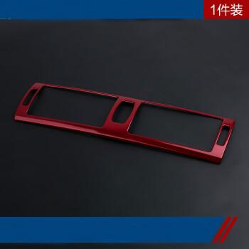 SNBLO专用于宝马x6出风口装饰条 新宝马x5内