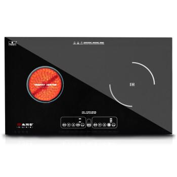 尚朋堂(Sunpentown) YS-IC34H06 一电一陶 双灶电磁炉