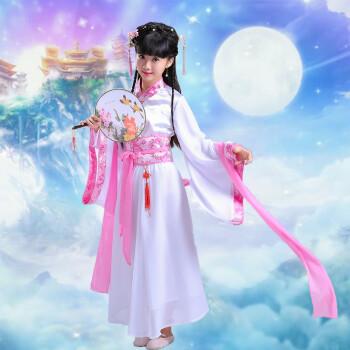 汉服女儿童古装服装女童拖尾小贵妃装女孩长袖公主古代仙女演出服