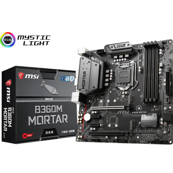 """微星(MSI)B360M MORTAR迫击炮 电竞""""吃鸡""""主板支持 9100F/9400F/9500/9700F CPU"""