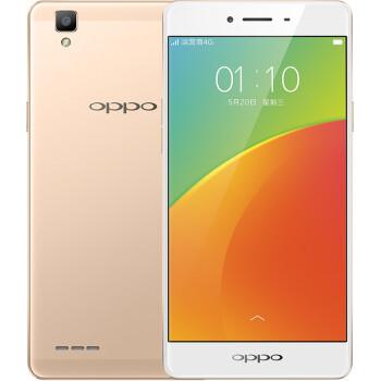 OPPO A53 2GB+16GB内存版 金色 移动4G手机
