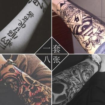 8张花臂半臂纹身贴纸防水男女持久遮瑕刺青图腾套装泽美夕(zemeixi)图片