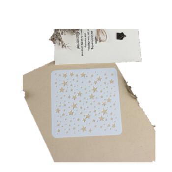 相册花边设计主题 画画手绘工具镂空模板尺 日记手账模板 3号星星模板