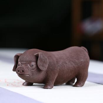 紫砂 茶宠摆件拉毛猪 可养名家手工精品 茶盘摆件 创意特色生肖猪
