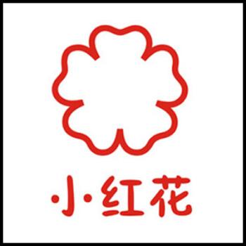 教师评语章幼儿园奖励鼓励儿童名字学生老师卡通光敏印章定做 小红花