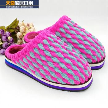 手工编织材料包毛线拖鞋冰条线粗毛线轮胎鞋底勾鞋教程工具钩拖鞋 玫
