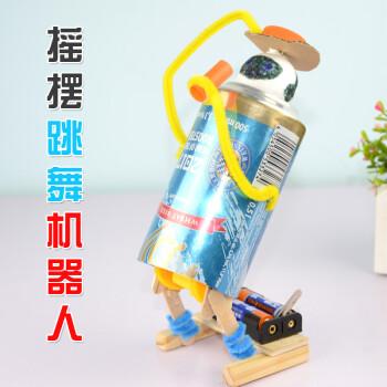 科技小制作小发明diy手工器材女男孩初中小学生 stem科学实验玩具