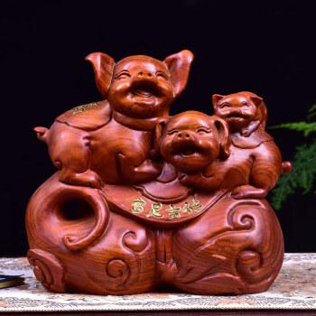 红木猪摆件招财猪雕刻工艺品十二生肖猪实木木质摆件 富足吉祥(小猪)