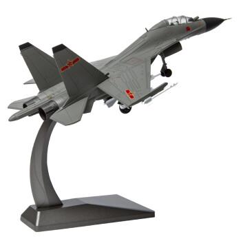 72苏30战斗机模型合金仿真飞机模型工艺礼品摆件灰色