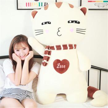 可爱猫咪毛绒玩具女孩睡觉抱布娃娃公仔玩偶韩国超萌搞怪生日礼物