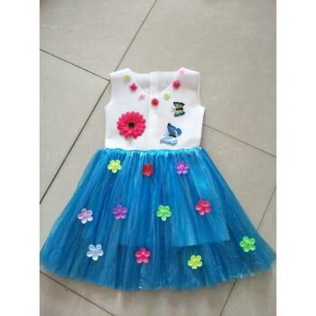 新款儿童环保服diy手工制作时装秀演出服幼儿园服装女子走秀裙 天蓝色