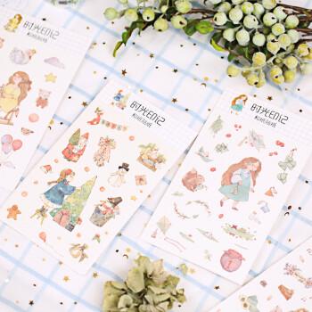 就爱 清新手绘 和纸贴纸 时光印记节日风 手账贴纸 手帐贴画 母亲节
