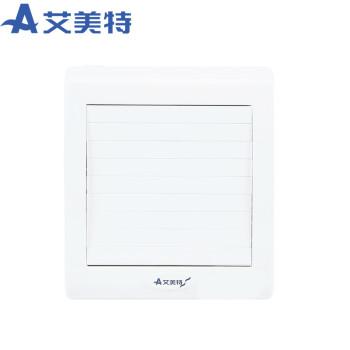 艾美特换气扇VIG6A卫生间自动面板玻璃窗式浴室6寸排气扇排风扇抽风机静音开孔152mm