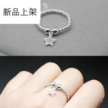 925银珠戒指女 纯银简约个性创意手工食指尾戒关节弹力小银珠指环 7号