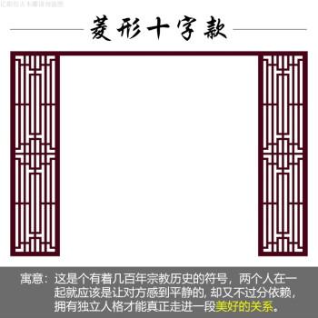 木雕新中式电视背景墙装饰实木花格边框镂空隔断仿古线条客厅 菱形