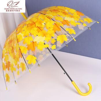 少女心小清新简约森系学生文艺伞复古长柄透明雨伞 长柄【树叶】黄色
