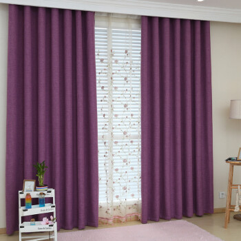 北欧现代简约纯色拼色拼接加厚亚麻棉麻遮光窗帘成品客厅卧室飘窗