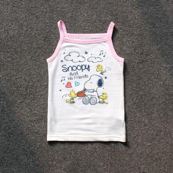 女童棉婴幼儿童吊带工字背心 宝宝小孩子夏装内衣t恤打底衫日系 白白