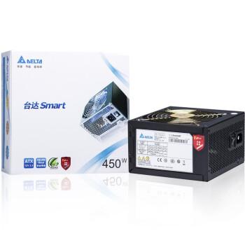 台达(DELTA)额定450W Smart450 电源(主动式PFC/100-240V全电压输入/支持背线)