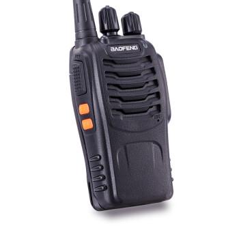 宝锋BF-888S 专业无线对讲机 宝峰商用民用手台(含耳机) 经典款(含耳机)