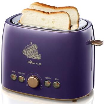 小熊(bear)DSL-A20J1烤面包机多士炉 带防尘盖外置式烤架