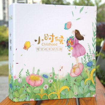 儿童diy相册影集 0-3岁宝宝成长纪念册0-6岁新生儿礼物 a4幼儿园宝贝