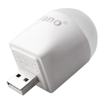 绿巨能(llano)瓷感白Usb球泡灯 移动电源通用灯头 1.5w充电宝灯 USB LED灯 电脑灯笔记本灯键盘灯节能灯
