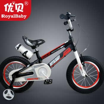 优贝儿童自行车 铝合金