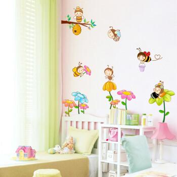 飞彩卡通墙贴纸 儿童房卧室幼儿园教师布置墙面装饰贴画 蜜蜂乐园 b款