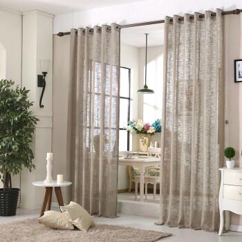 《倾梦恋语》 简约现代客厅卧室加厚棉麻窗纱窗帘阳台