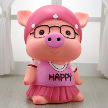 抖音同款存钱罐猪 大号搪胶儿童零钱罐玩具创意可爱卡通猪硬币储蓄罐