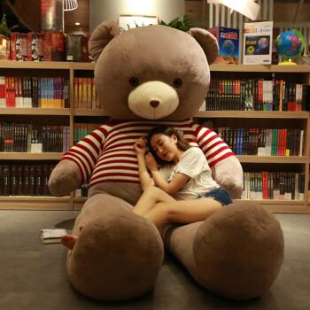 泰迪熊熊猫公仔抱抱熊娃娃女生可爱睡觉抱女孩大熊毛绒玩具送女友 深