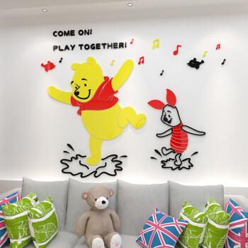 祺匠屋 墙贴3d立体贴画儿童房男女孩子卧室卡通可爱贴纸幼儿园墙面图片