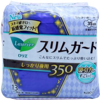Lauríer 乐而雅 S系列 超薄瞬吸夜用卫生巾 350mm