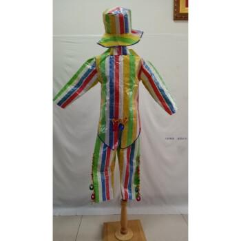 儿童表演服塑料材料衣服手工制作环保服亲子装走台走秀塑料 五彩铃铛