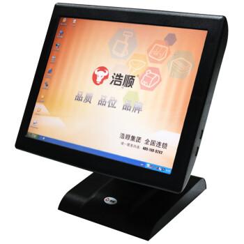 浩顺T-8960 触摸屏POS收款机 收银机 适用于酒店餐饮管理快餐店茶楼