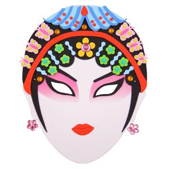 戏曲京剧面具国粹脸谱 儿童中国风创意手工制作diy材料包 粘贴画 白脸图片