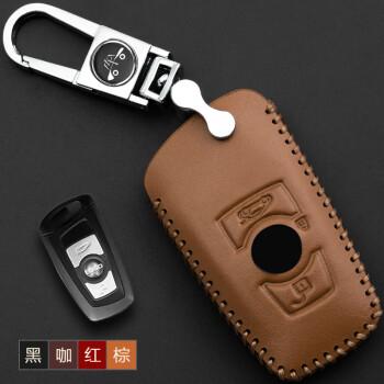 汽车装饰 汽车钥匙扣/包 点缤 2018款宝马5系528li530li525li3系320li