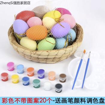 新款儿童手绘彩蛋diy儿童手工制作绘画彩绘复活节彩蛋