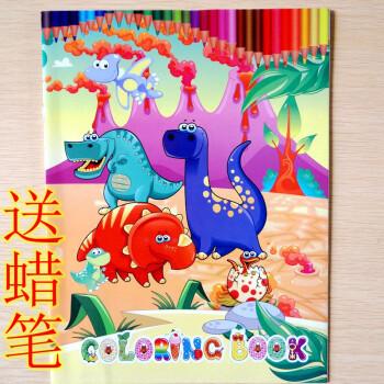 远古动物恐龙立体儿童益智粘贴画 霸王龙迅猛龙翼龙贴纸奖励卡通sn
