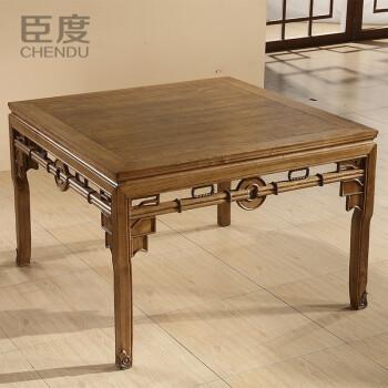 新中式餐桌茶桌方桌八仙桌明清古典现代简约水曲柳休闲棋牌桌现货