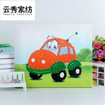 园纽扣画diy材料包手工制作卡通粘贴画扣子儿童创意玩具 hbm 甲壳车