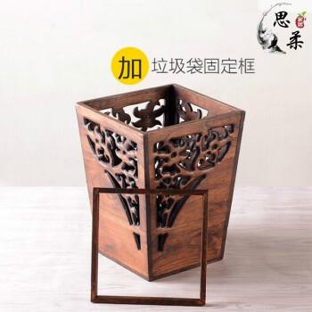 复古创意木质垃圾桶家用客厅卧室厨房新中式实木垃圾篓无盖 b款大号高