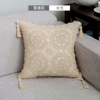 【京东好店 品质好店】手工钩针钩花棉线镂空编织客厅沙发抱枕靠垫套