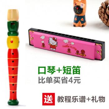 炎黄 谱子练习民谣口风琴 儿童初学者 学生用乐器玩具