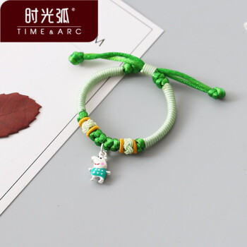 纯银可爱原创小猪佩奇佩琪编织红绳手链儿童宝宝成人手工定制女孩编绳