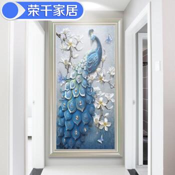 新入户玄关装饰画走廊过道墙面壁画竖版客厅简约现代酒店兰花蓝孔 p20图片