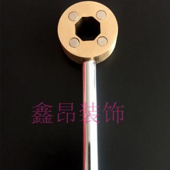 硕普(supple)八角形阀门钥匙 磁性锁闭阀钥匙自来水阀门暖气开关 水表图片