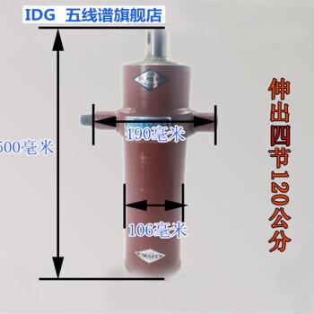 四轮车斗上的液压油缸 四轮车斗上的液压油缸图片图片